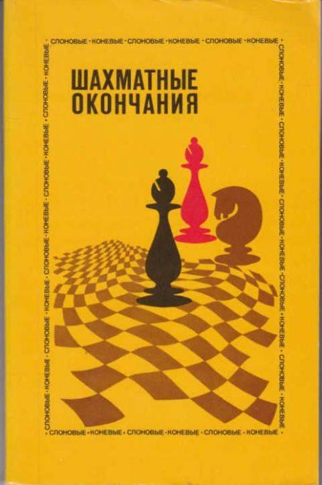 Индийская игра чатуранга — первые шахматы