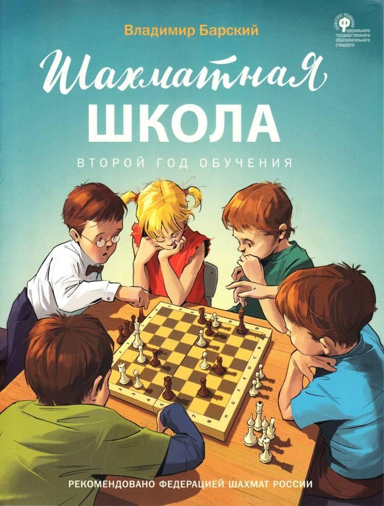 Вильгельм стейниц — первый чемпион мира по шахматам