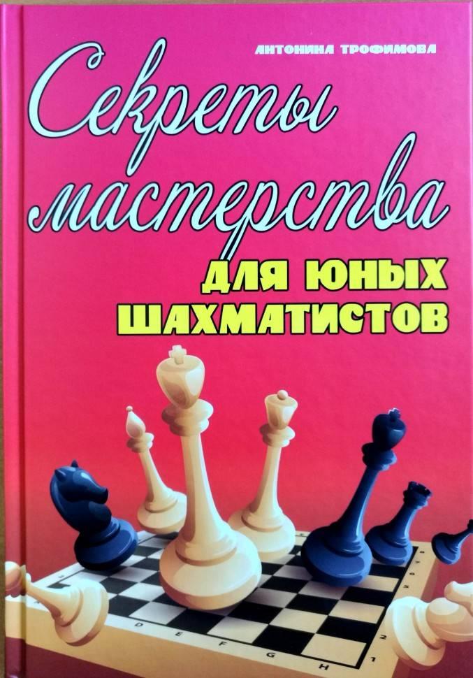 Самые дорогие шахматы в мире - топ 10