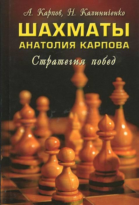Алексей широв - биография шахматиста