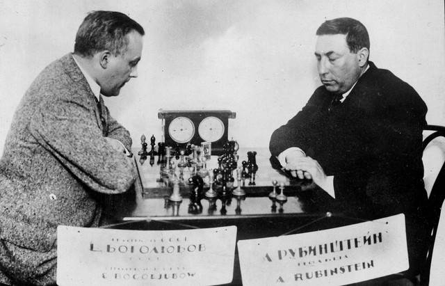 Партии гроссмейстеров, шахматы, герш ротлеви, акиба рубинштейн