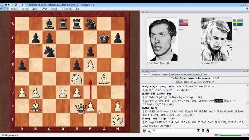 Бобби фишер | биография шахматиста, партии, фото роберта фишера